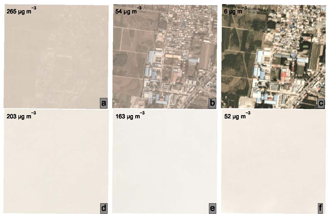 Six aerial photographs of the same section of Beijing. One is clear, the others are varying amounts of clouded, some to the point you can no longer see anything on the ground