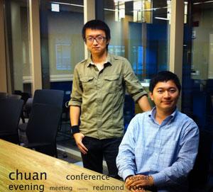 Xuan Bao and Chuan Qin