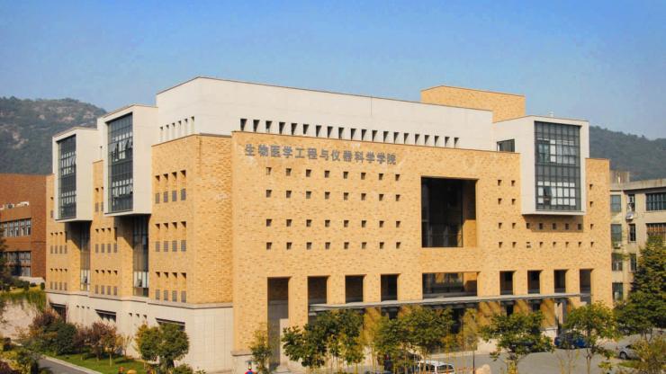 Zhejiang University in China