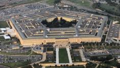 The U.S. Pentagon building aerial image