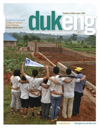DukEngineer 2015 cover
